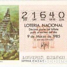 Lotería Nacional: DÉCIMO LOTERÍA NACIONAL. SORTEO Nº 10 DE 1985. PIRÁMIDE DE TIKAL. REF. 9-8510. Lote 77284457
