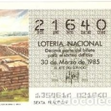 Lotería Nacional: DÉCIMO LOTERÍA NACIONAL, SORTEO Nº 13 DE 1985. RUINAS DE PACHACAMAC. REF. 9-8513. Lote 106025495