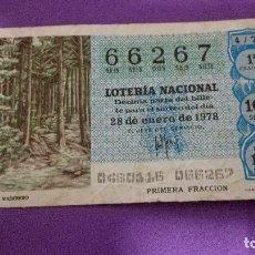 Lotería Nacional: DECIMO DE LOTERIA DE 1978. Lote 77459581