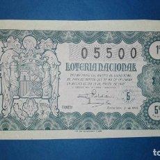 Lotería Nacional: DECIMO DE LOTERIA DE 1948 SORTEO 3. Lote 77505265