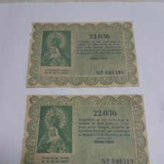 Lotería Nacional: LOTE PARTICIPACIONES SORTEO NAVIDAD 1950. Lote 77754579