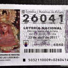Lotería Nacional: ESPAÑA. LOTERÍA. 2011. SORTEO: 32 XXV ANIVERSARIO DE NTRA. SRA. DE LAS LÁGRIMAS DE BAEZA (JAÉN). 23. Lote 78212685