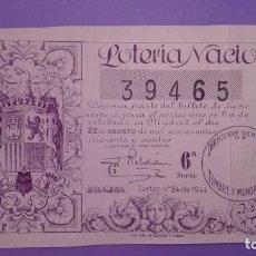 Lotería Nacional: DECIMO DE LOTERIA DE 1944 SORTEO 24. Lote 78422169