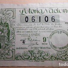 Lotería Nacional: DECIMO LOTERIA NACIONAL SORTEO 30 DE 23 OCTUBRE 1944. Lote 78572877