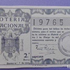 Lotería Nacional: LOTERIA DE 1944 SORTEO 7. Lote 78582201