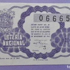 Lotería Nacional: DECIMO DE LOTERIA DE 1945 SORTEO 32. Lote 78583705