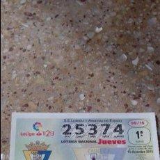 Lotería Nacional: DECIMO LOTERIA NACIONAL. CADIZ C.F.. Lote 78601569