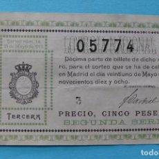 Lotería Nacional: DECIMO LOTERIA NACIONAL- AÑO 1918- SORTEO 14 (21 MAYOL)-BUEN ESTADO VER FOTOS ANVERSO Y REVERSO. Lote 80327797