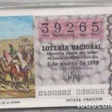 Lotería Nacional: LOTERÍA NACIONAL 1979. Lote 80472265