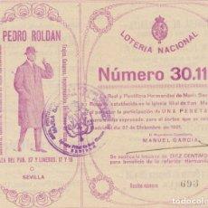 Lotería Nacional: PARTICIPACIÓN DE NAVIDAD DE LA COFRADÍA DE MARÍA SATÍSIMA DEL ROSARIO, PARA 1921. CON PUBLICIDAD.. Lote 81086612