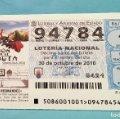 LOTERÍA NACIONAL - 30 OCTUBRE 2010 - Nº 94784 - PASION POR EL POETA - MIGUEL HERNÁNDEZ. Lote 81259580
