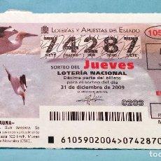 Lotería Nacional: LOTERÍA NACIONAL - 31 DICIEMBRE 2009 - Nº 74582 - FAUNA - ALCATRAZ COMÚN. Lote 81266032