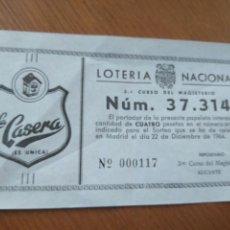 Lotería Nacional: PAPELETA SORTEO LOTERÍA NACIONAL NAVIDAD PUBLICIDAD LA CASERA/ MAGISTERIO ALICANTE. Lote 82774484