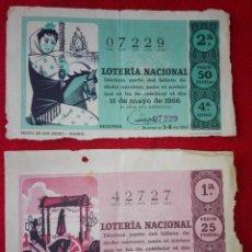 Lotería Nacional: MUY DIFICIL PAREJA DE DECIMOS DE LOTERIA NACIONAL DE VELEZ MALAGA - DIFERENTES ADMINISTRACIONES. Lote 82834968