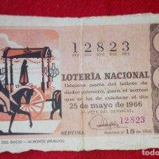 Lotería Nacional: DIFICIL DECIMO DE LOTERIA NACIONAL DE MALAGA - ADMINISTRACION EL GATO NEGRO - BILLETE COMPARTIDO. Lote 82835404