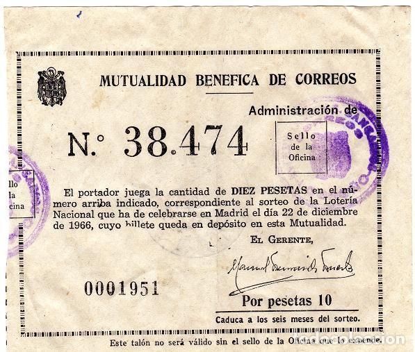 PARTICIPACIÓN DE LOTERÍA 1966 DE MUTUALIDAD BENÉFICA DE CORREOS. Nº 38474 (Coleccionismo - Lotería Nacional)