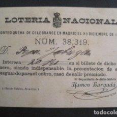 Lotería Nacional: CROMO PARTICIPACION LOTERIA NACIONAL NAVIDAD DE 1881- RAMON BARGADA -VER FOTOS -(V-10.553). Lote 83158984