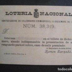 Lotería Nacional: CROMO PARTICIPACION LOTERIA NACIONAL NAVIDAD DE 1881- RAMON BARGADA -VER FOTOS -(V-10.554). Lote 83159072