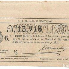 Lotería Nacional: DÉCIMO DE LOTERÍA NACIONAL: 26 DE MAYO DE 1868. Lote 84425444