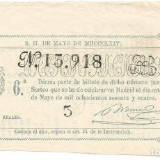 Lotería Nacional: DÉCIMO DE LOTERÍA NACIONAL: 14 DE MAYO DE 1864 (PRECIO DE COMPRA: 100 REALES). Lote 84425896