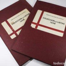 Lotería Nacional: LOTE 2 LIBROS LISTA OFICIAL DE NUMEROS PREMIADOS AÑO 1965, 36 SORTEOS DE LA LOTERIA NACIONAL. Lote 84436572