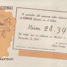 Lotería Nacional: PARTICIPACION DE LOTERIA NACIONAL AÑO 1948 - NAVIDAD. Lote 84808620