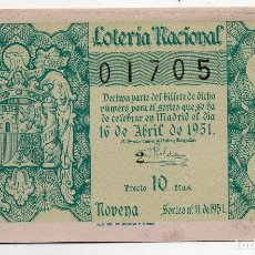 Lotería Nacional: DÉCIMO. SORTEO Nº 11 DE 1951.. Lote 85059188