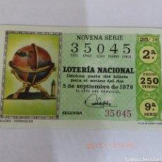 Lotería Nacional: DECIMO 5/9/1970. GLOBO TERRAQUEO. Lote 85553732