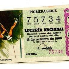 Lotaria Nacional: LOTERÍA NACIONAL - ATLETISMO - SALTOS - DEPORTE OLÍMPICO - DEPORTES - Nº 75734 - 25/10/1968. Lote 85737044