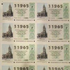 Lotería Nacional: BILLETE COMPLETO DE LOTERIA. 1995. 36/95.CATEDRAL DE OVIEDO. ADM. Nº2.SAN JUAN DE DIOS. CÁDIZ. Lote 86253060