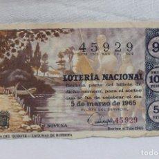 Lotería Nacional: LOTERIA NACIONAL DECIMO SORTEO 7, 1965 RUTA DEL QUIJOTE, LAGUNAS DE RUIDERA. Lote 86349536