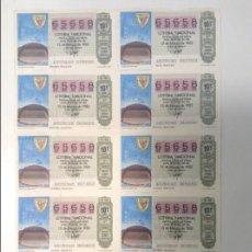 Lotería Nacional: BILLETE COMPLETO DE LOTERIA. 1982.10/82. ESTADIO SAN MAMES. BILBAO. AD. Nº5. SAGASTA. CÁDIZ. Lote 86602736