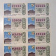 Lotería Nacional: BILLETE COMPLETO DE LOTERIA. 1982.10/82. ESTADIO SAN MAMES. BILBAO. AD. Nº5. SAGASTA. CÁDIZ. Lote 86603336