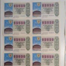 Lotería Nacional: BILLETE COMPLETO DE LOTERIA. 1982.10/82. ESTADIO SAN MAMES. BILBAO. AD. Nº5. SAGASTA. CÁDIZ. Lote 86603360