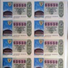 Lotería Nacional: BILLETE COMPLETO DE LOTERIA. 1982.10/82. ESTADIO SAN MAMES. BILBAO. AD. Nº5. SAGASTA. CÁDIZ. Lote 86603388