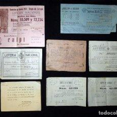 Lotería Nacional: LOTE DE 8 ANTIGUAS PARTICIPACIONES DE LOTERIA NACIONAL 1918-1974. RIFA. Lote 86821564