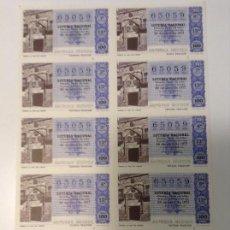 Lotería Nacional: BILLETE COMPLETO DE LOTERIA. 1977. 16/77.BURGOS. LA CASA DEL CORDÓN. CASA ARIAS. CÁDIZ. Lote 86921840