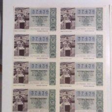 Lotería Nacional: BILLETE COMPLETO DE LOTERIA. 1977. 16/77.BURGOS. LA CASA DEL CORDÓN. CASA ARIAS. CÁDIZ. Lote 86922076