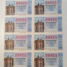 Lotería Nacional: BILLETE COMPLETO DE LOTERIA. 1977. 18/77.MURCIA, SANTUARIO DE LA FUENSANTA. AD.CASA ARIAS. CÁDIZ. Lote 86923824
