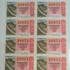 Lotería Nacional: BILLETE COMPLETO DE LOTERIA. 1977. 25/77. ALMERIA. LA ALCAZABA. CASA ARIAS. CÁDIZ. Lote 86926468