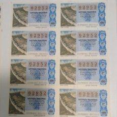 Lotería Nacional: BILLETE COMPLETO DE LOTERIA. 1977. 25/77. ALMERIA. LA ALCAZABA. AD. Q. DE LLANO.MEDINA SIDONIA.CÁDIZ. Lote 86926860