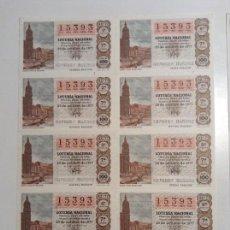 Lotería Nacional: BILLETE COMPLETO DE LOTERIA. 1977.42/77. VIZCAYA. PUENTE DE SAN ANTON. CASA ARIAS. CÁDIZ. Lote 86982600