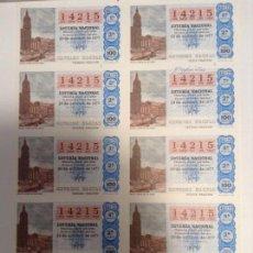 Lotería Nacional: BILLETE COMPLETO DE LOTERIA. 1977. 42/77. VIZCAYA. PUENTE DE SAN ANTON. CASA ARIAS. CÁDIZ. Lote 86982820