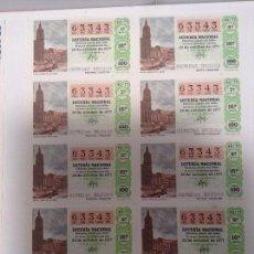 Lotería Nacional: BILLETE COMPLETO DE LOTERIA. 1977. 42/77. VIZCAYA. PUENTE DE SAN ANTON.AD. Nº3. JOSÉ DEL TORO. CÁDIZ. Lote 86982880