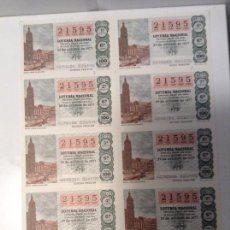 Lotería Nacional: BILLETE COMPLETO DE LOTERIA. 1977. 42/77. VIZCAYA. PUENTE DE SAN ANTON. CASA ARIAS. CÁDIZ. Lote 86982968