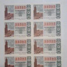 Lotería Nacional: BILLETE COMPLETO DE LOTERIA. 1977. 42/77. VIZCAYA. PUENTE DE SAN ANTON. CASA ARIAS. CÁDIZ. Lote 86983080