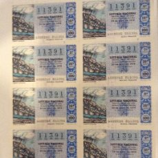 Lotería Nacional: BILLETE COMPLETO DE LOTERIA. 1978.16/78. CORRIENTE SUBTERRÁNEA. AD. Nº4. CALLE DATO. VITORIA. Lote 87497312