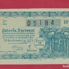 Lotería Nacional: LOTERIA NACIONAL SORTEO 30 DE 1955. Lote 87568080