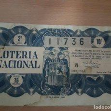 Lotería Nacional: ANTIGUO DECIMO LOTERIA NACIONAL 2A SERIE SEGUNDA 8 DECIMA 15 PESETAS SORTEO NUMERO 2 1948 VER FOTOS . Lote 89202992