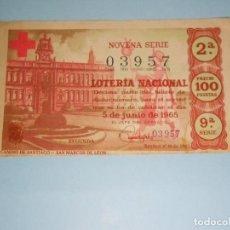 Lotería Nacional: BILLETE DE LA LOTERIA NACIONAL DEL 5 DE JUNIO DE 1965 (NOVENA SERIE) SAN MARCOS DE LEÓN. Lote 89523160